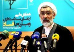 بهشت «معتادان مسلح» در شمال تهران