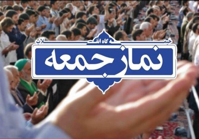 نماز جمعه فردا در سرعین اقامه میشود