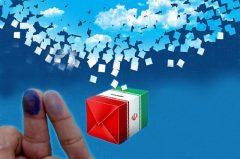 داوطلبان انتخابات شوراها از تبلیغ زودهنگام پرهیز کنند
