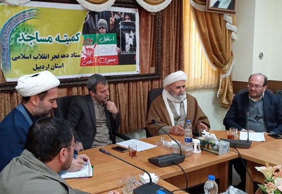 راهپیمایی ۲۲ بهمن نماد وفاداری مردم به انقلاب اسلامی است