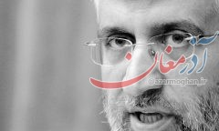 """روایت روزنامه شرق از """"تیرگی اقتصاد با محرمانگی"""""""