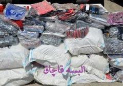 توقیف البسه خارجی قاچاق در سرعین