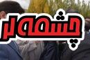 حضور وزیر میراث فرهنگی و گردشگری در سرعین/عکس