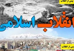 انقلابِ صنعت گردشگری ایران پس از انقلاب/ دِهکورههای دیروز؛ شهرهای توریستی جهانی امروز شدند