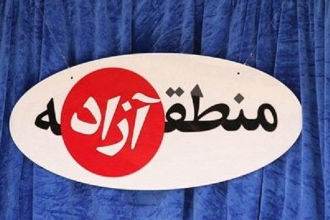 منطقه آزاد اردبیل در مجلس تصویب شد