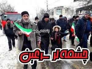 راهپیمایی ۲۲ بهمن در سرعین+ عکس