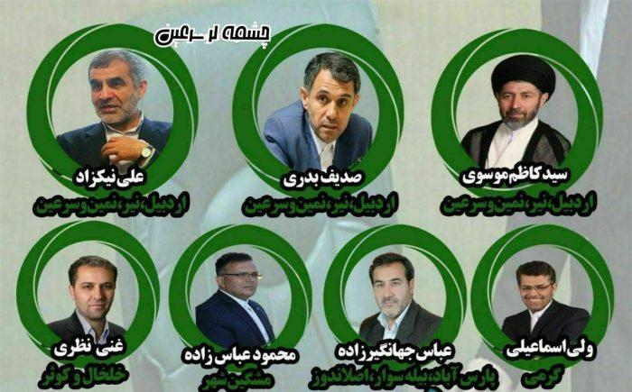 اولویت نمایندگان اردبیل برای عضویت در کمیسیونهای مجلس کدام است؟