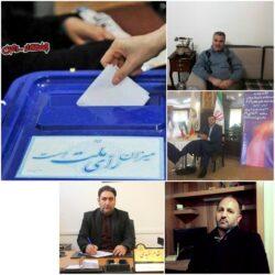 اعضای هیات نظارت شهرستان سرعین انتخاب شدند
