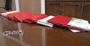 توزیع ۱۰۰ کارت هدیه معیشتی بین نیازمندان سرعین