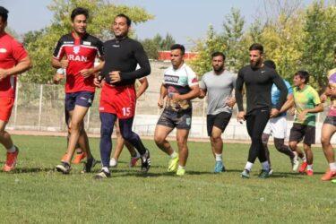 اردوی تیم ملی راگبی آقایان در نیر و سرعین برگزار شد